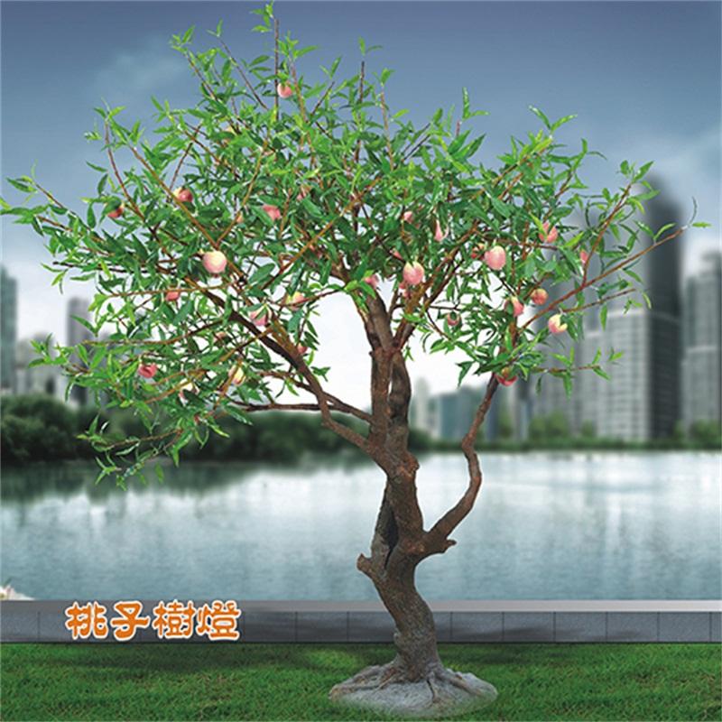发光桃子树灯