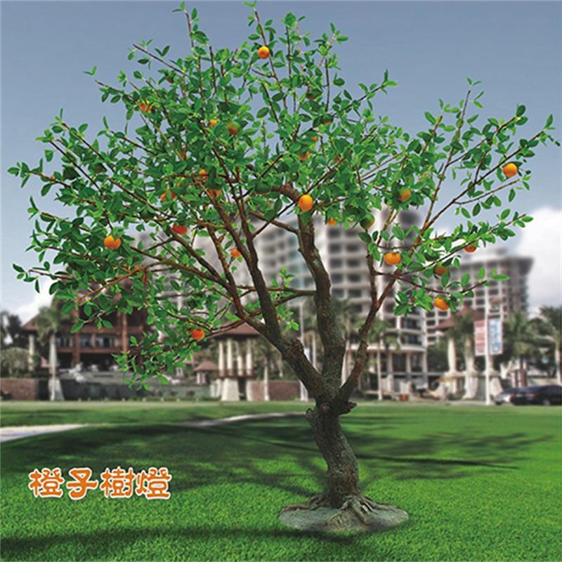 LED橙子树灯