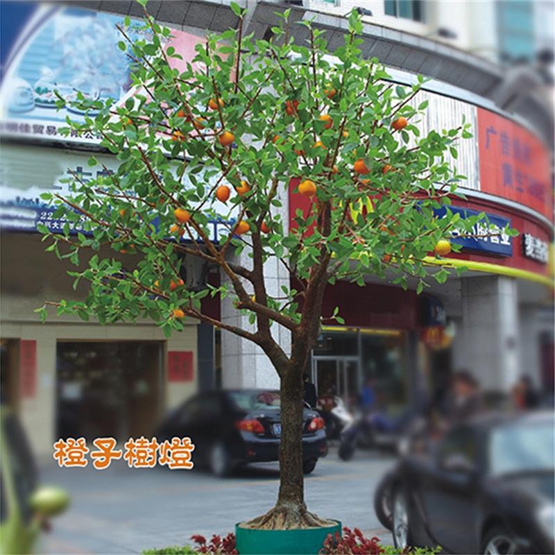 发光橙子树灯